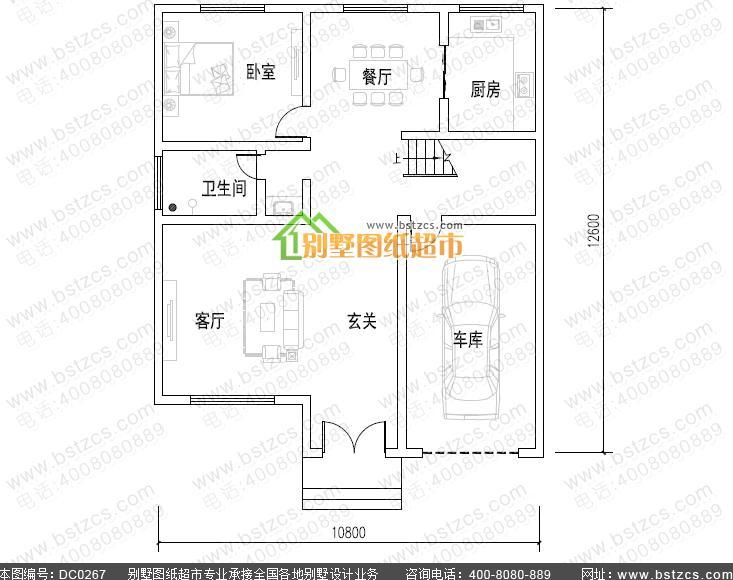 8米12.6米徽派三层自建房设计图纸