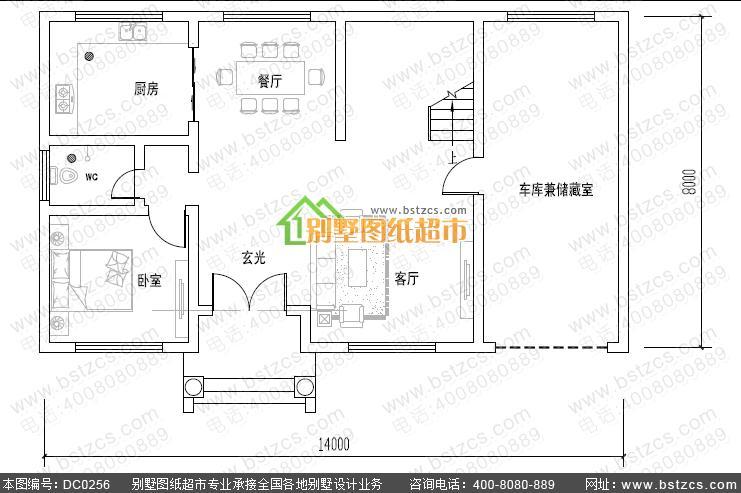 14米×8米三层带车库自建房设计施工图纸_鼎川别墅图纸超市