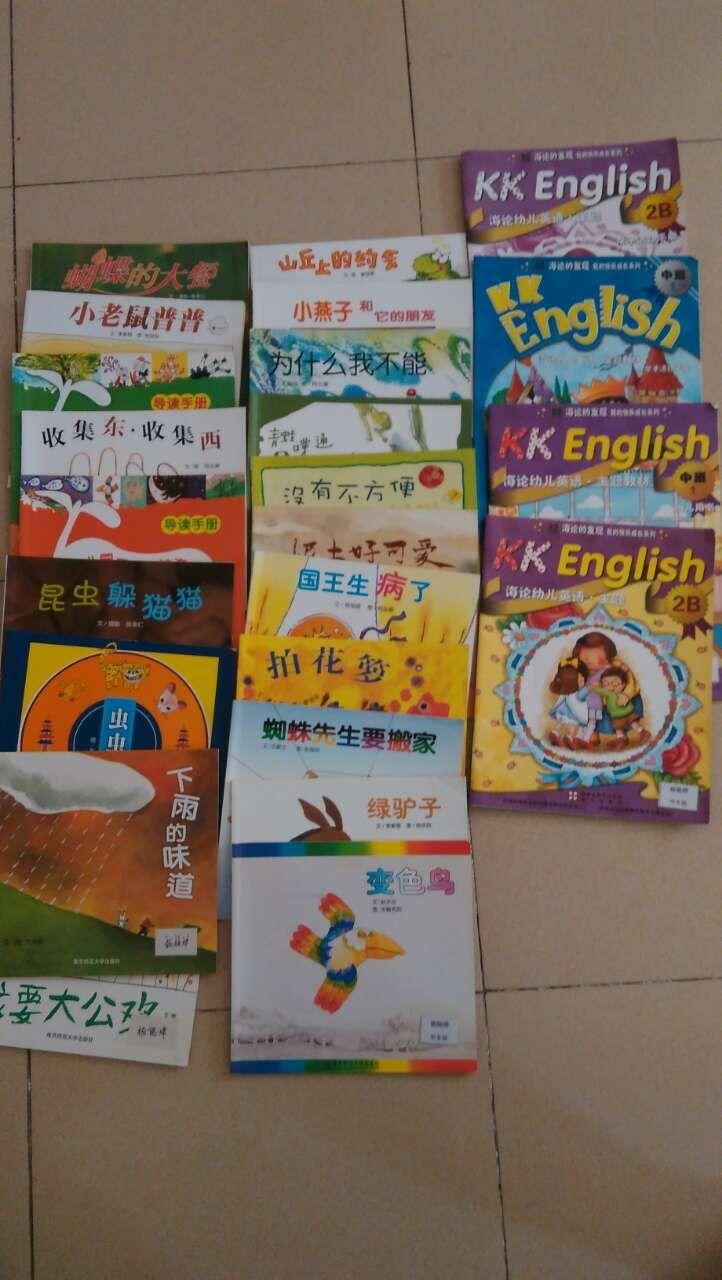淘换 图书音像  > 幼儿园中班绘本一套   取货方式:不限  买家自提
