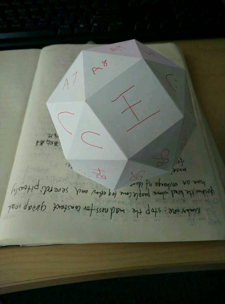 手工折纸,超级多面体