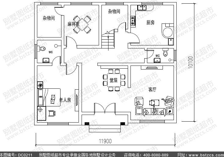 12米10米120平方米三层自建房设计图纸带露台复式楼