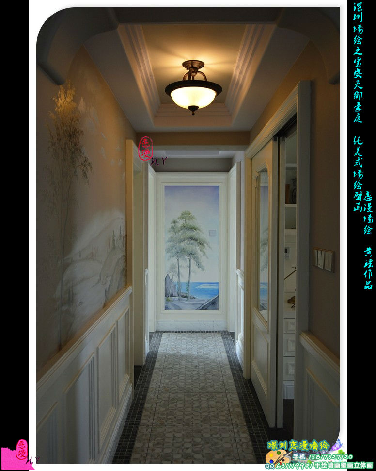 酒店走廊手绘壁画
