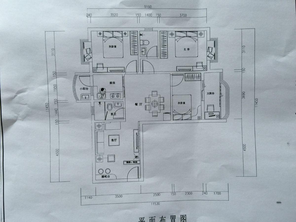 长泰花园,a户型,100平方米,装修建议