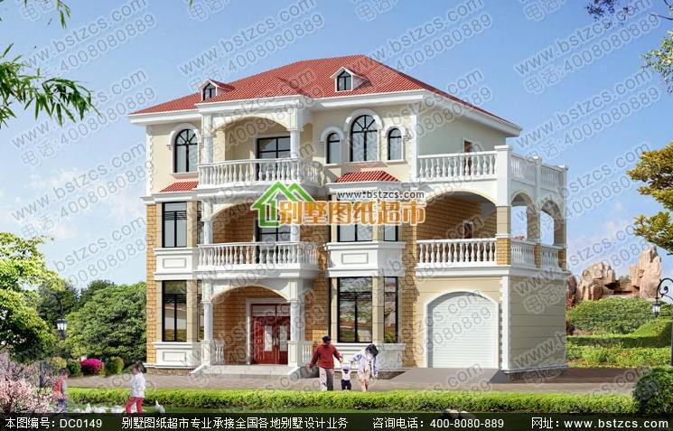 3米三層現代風格農村別墅設計全套圖紙帶車庫_鼎川別墅圖紙超市