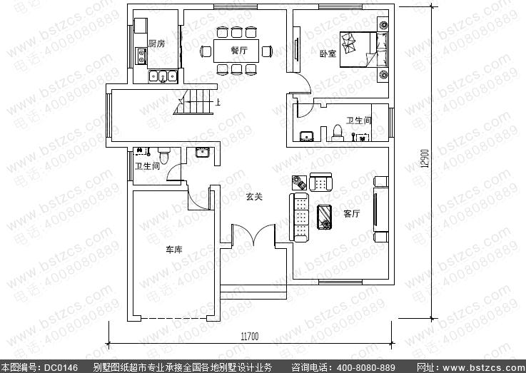7米×12.9米现代三层带车库新农村自建房全套图纸_鼎川别墅图纸超市