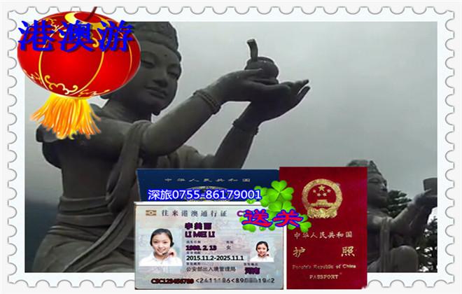 深圳机场到深圳湾口岸有直达地铁吗?