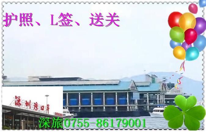 坐飞机到深圳,l签可以走中港通巴士直接到香港吗