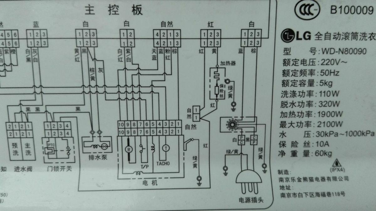 自动洗衣机pcl电路接线图